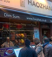 Haozhan