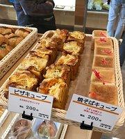 Toshimaya Tobira Shop