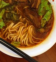 Taiwan New Beef Noodles