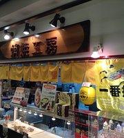 Takoyaki Kobo