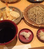 Handmade Soba Ishizuki