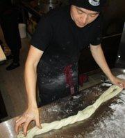Lan Zhou Ramen