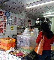 永昌传统豆花店