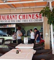 Pekin II Chinese Restaurant