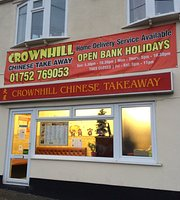 ‪Crownhill Chinese Takeaway‬