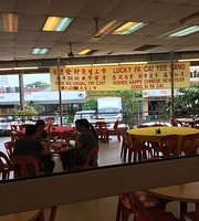 Luck Kee Seafood Restaurant