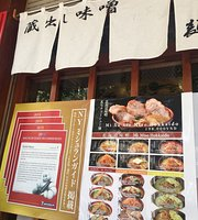 Tadokoro Shoten Ramen Japanese Restaurant