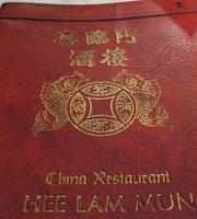 China Restaurant Hee Lam Mun
