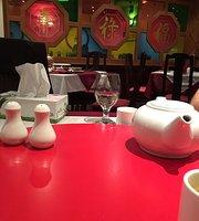Foli Chinese Restaurant