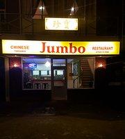 Jumbo Takeaway