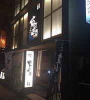 Furumachi Sabo