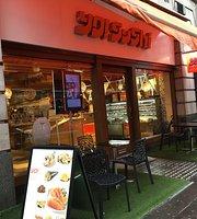 YO! Sushi - Baker Street
