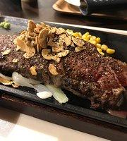 Ikinari Steak, Aeon Mall Kashihara