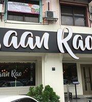Restaurant Baan Rao