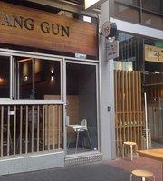 Jang Gun