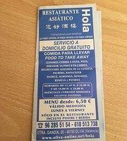 Restaurante Chino Ola