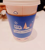 Idiya Coffee
