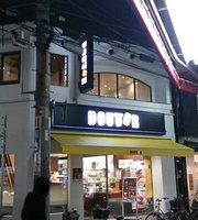 Doutor Coffee Shop Kawaguchi Higashi-Guchi