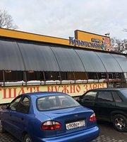Cafe Krymskaya Roza