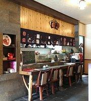 Chun Japanese Restaurant