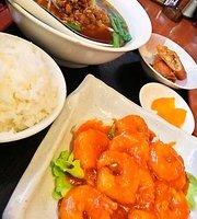Chinese Restaurant Mampukutakeo