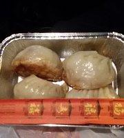 Ristorante Cinese Giardino Della Felicita