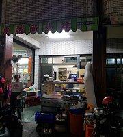 A Hui Vietnamese Food Diner