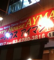 Curry House Ayman