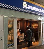 Auntie Anne's Omiya Station