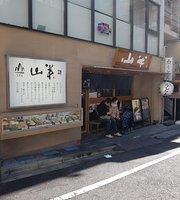 Azabu Juban Yamahan Main Store
