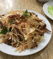 Restaurante Birmanes Nga Heong