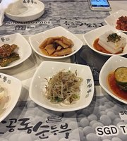 SGD Tofu House Korean BBQ