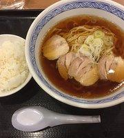 Japanese Restaurant Nanakamado