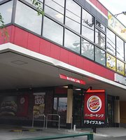 Burger King Nozaru Kaido Higashinakano
