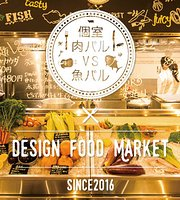 Niku Bar Vs Sakana Bar Design Food Market