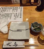 Nagoya Cochin Shunsai Iccho