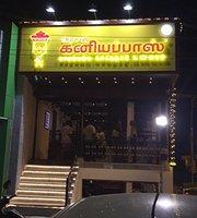 Arasan Ganiyappa's Restaurant