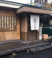 Maruhiro Soba Restaurant Ichinoseki Minami