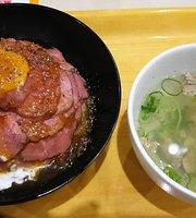 Roast Beef Hoshi, Aeon Mall Hanyu