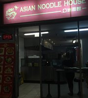 Asian Noodle House