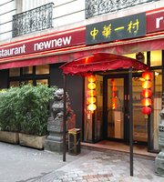 NewNew Restaurant