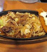 Tokyo powered cuisine Hanzomon