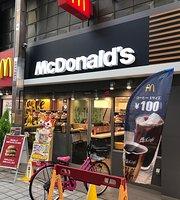 McDonald's Sakaihigashi