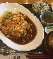 Roen Mitsu