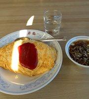 Shoryu Chinese Restaurant