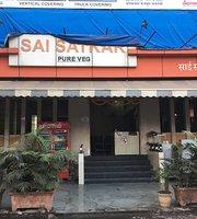 Sai Satkar Pure Veg Restaurant