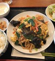 Chinese Restaurant Rammitei