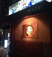 Senfuji