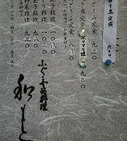 Kazumoto