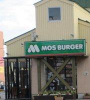 Mos Burger Kita Maebashi